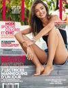 Miranda Kerr en couverture de ELLE cette semaine