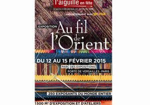 Salon international des arts du fil