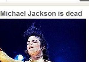 """Blugture : """"Michael Jackson est mort et Twitter est son prophète"""""""