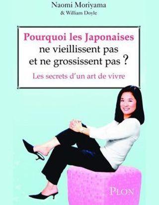 A Quoi Servent les Boules de Geisha - lelocom