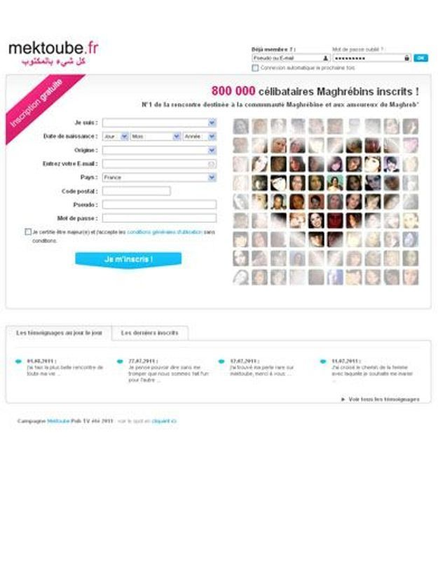 « Mektoube.fr » : les célibataires connectés durant le ramadan ?