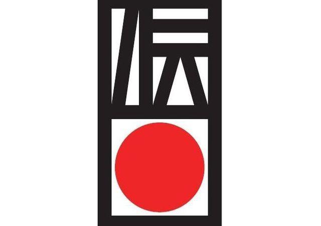"""Exposition """"Densan : l'artisanat traditionnel du Japon"""""""